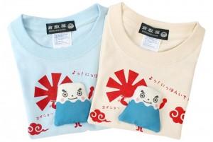 ふじさんTシャツ/カラー