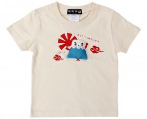 ふじさんTシャツ/前