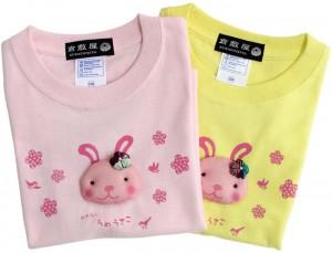 うめうさこTシャツ/カラー