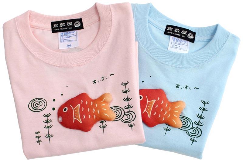 ぷくぷくTシャツ/きんぎょ/カラー