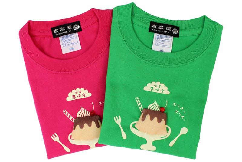ぷりんTシャツ/カラー