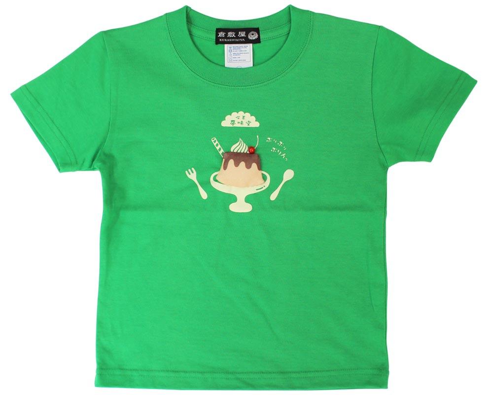 ぷりんTシャツ/前