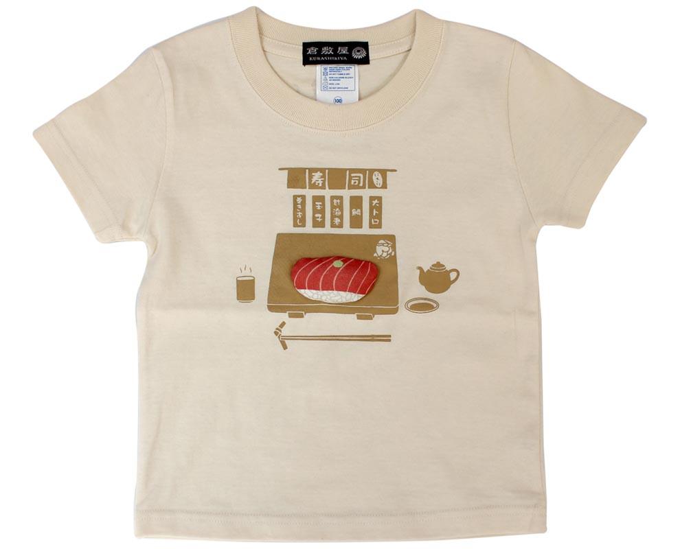 ぷくぷくTシャツ/おすし・まぐろ/前