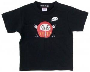 まけないぞTシャツ/前