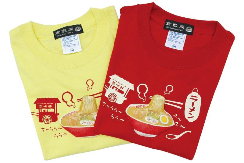ぷくぷくTシャツ/ラーメン/カラー