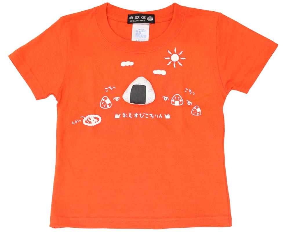 おにぎりTシャツ/カリフォルニアオレンジ