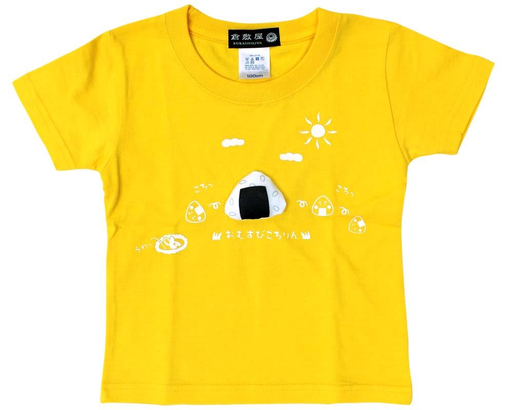 おにぎりTシャツ/前