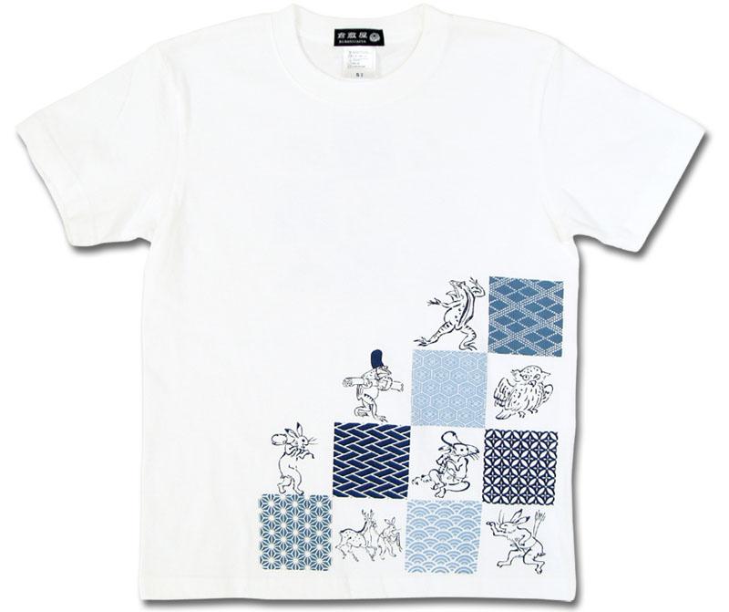 鳥獣戯画Tシャツ/江戸小紋/ホワイト/前