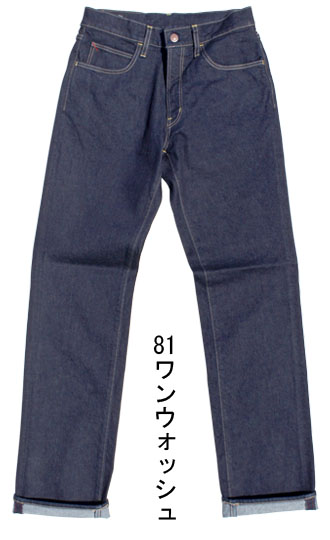 jeans_81