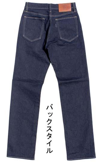 jeans_81back