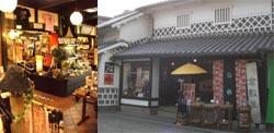 倉敷屋花織店