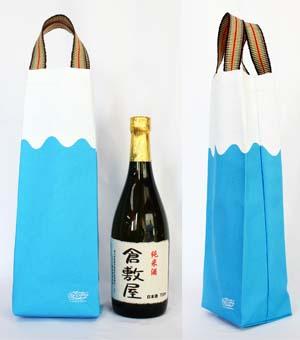 富士山ボトルバッグKHU301