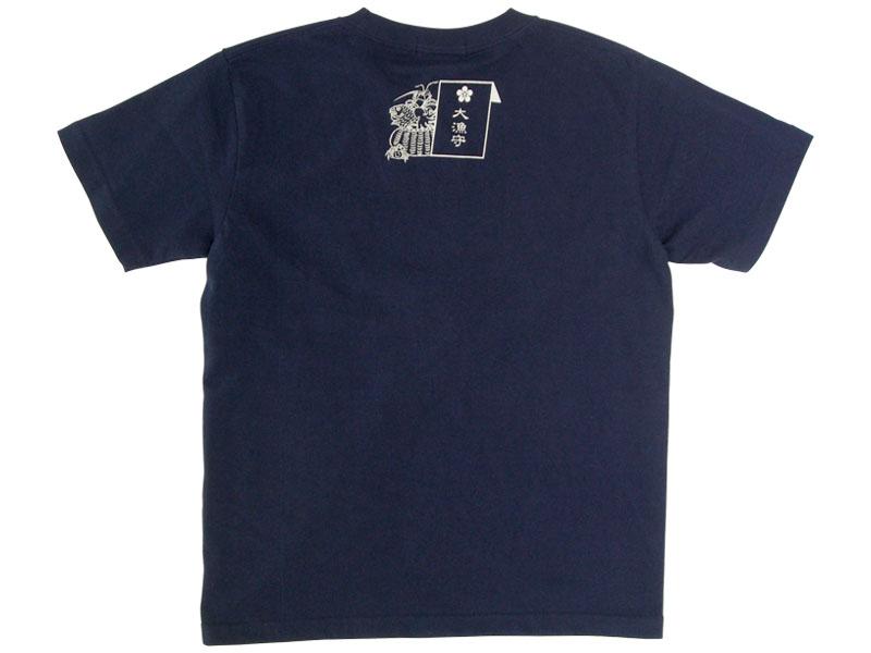 大漁守Tシャツ/後