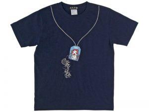 大漁守Tシャツ