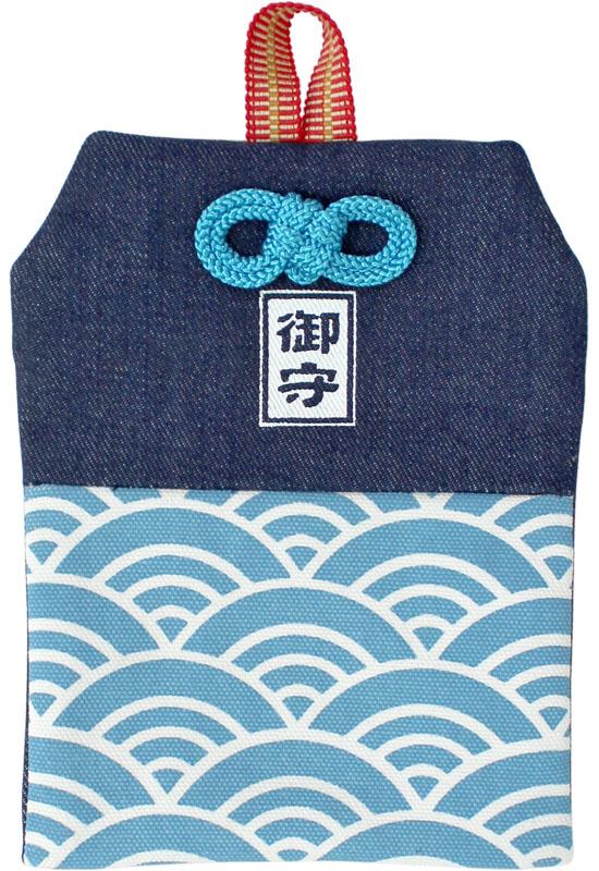 お守り型ポーチ/青海波