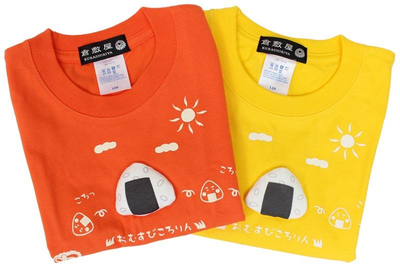 おにぎりTシャツ/カラー