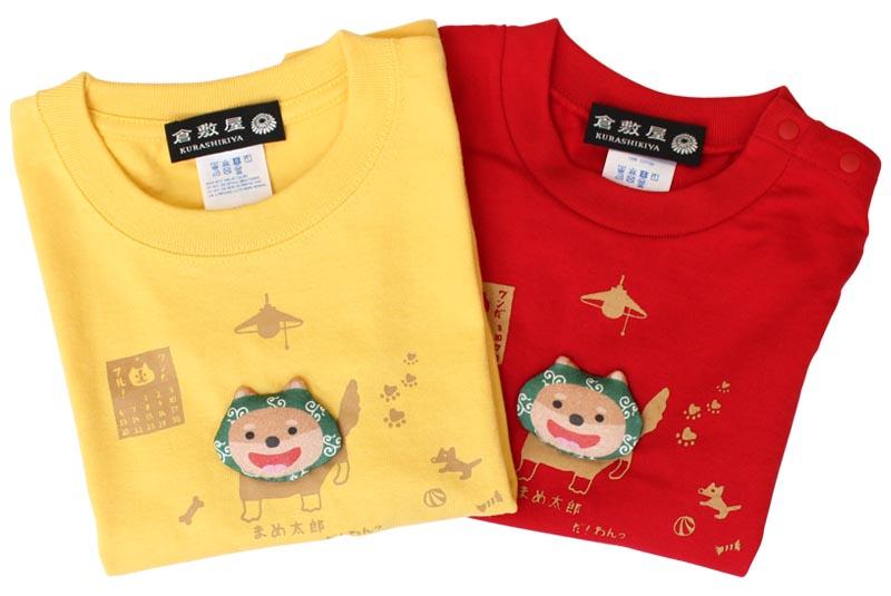 ぷくぷくTシャツ/まめしば/カラー