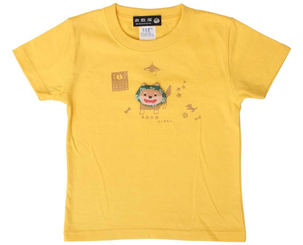 ぷくぷくTシャツ/まめしば/前