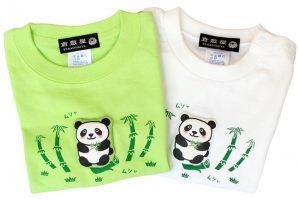 ぱんだTシャツ/カラー