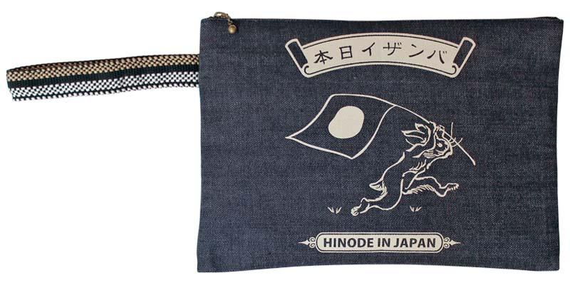 デニム集金袋/バンザイ日本
