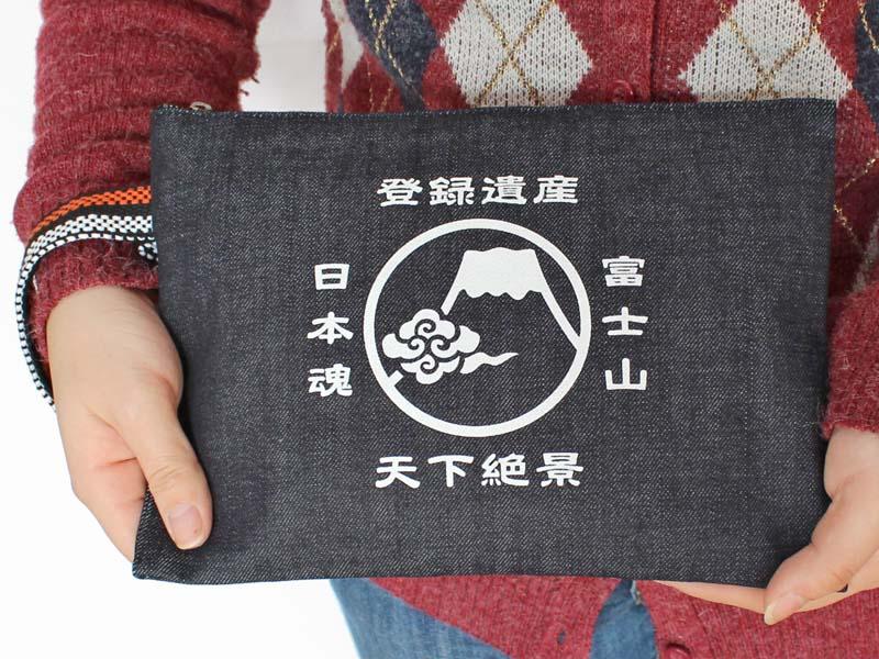 デニム集金袋(紐色オレンジ)