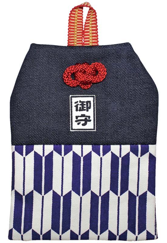 お守り型ポーチ/矢絣