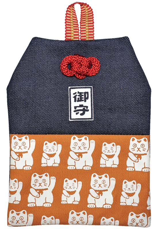 お守り型ポーチ/招き猫