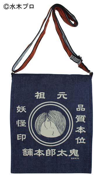 鬼太郎本舗/デニムショルダーバッグ/鬼太郎