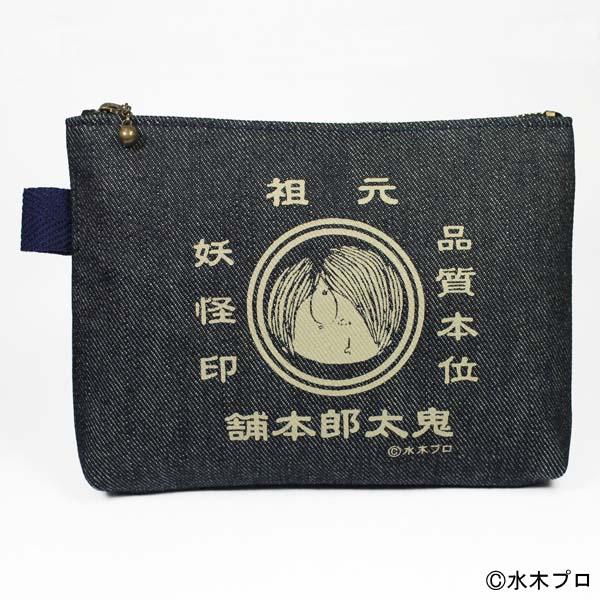 鬼太郎本舗/デニムポーチ/鬼太郎