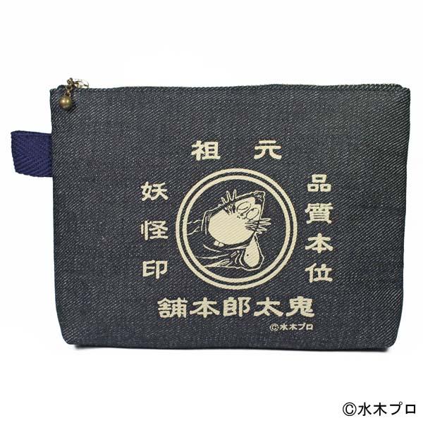 鬼太郎本舗/デニムポーチ/ねずみ男
