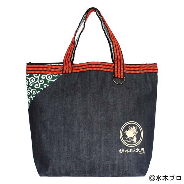 鬼太郎本舗/Dカン付デニムトートバッグ/ねずみ男