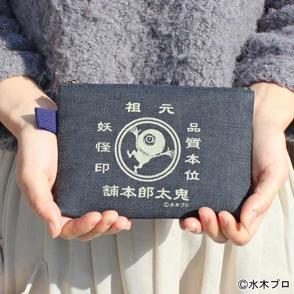 鬼太郎本舗/デニムポーチ