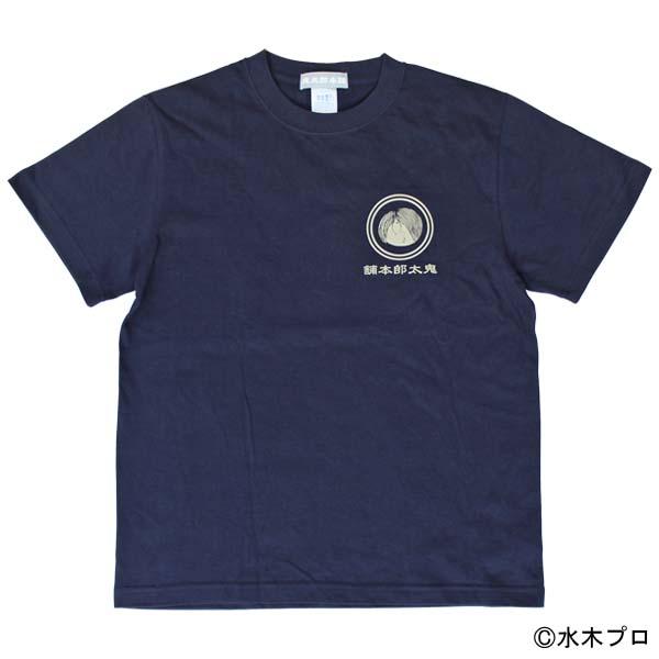 鬼太郎本舗/インクプリントTシャツ/鬼太郎/前