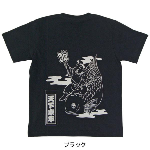 福づくしTシャツ/ブラック