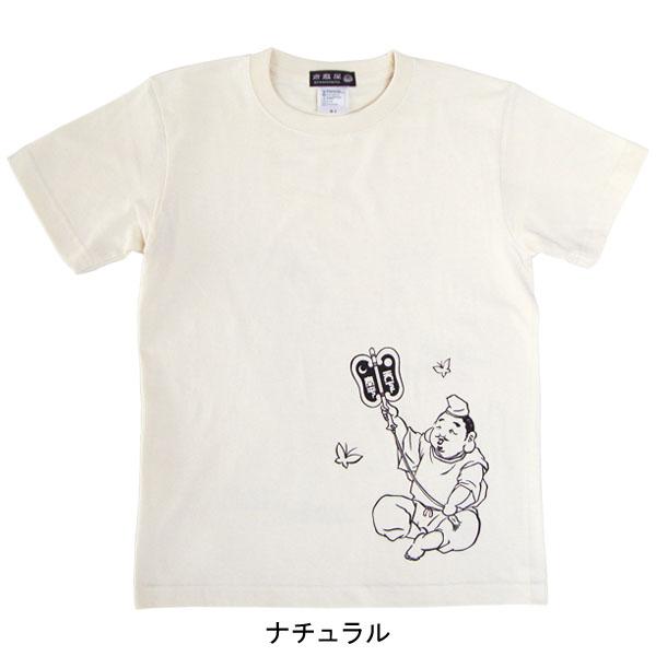 福づくしTシャツ/ナチュラル