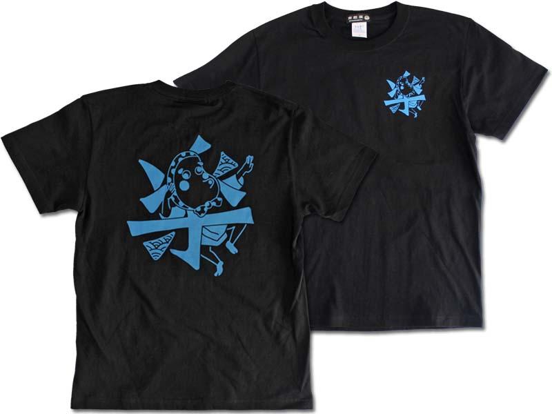 漢字Tシャツ/楽/ブラック