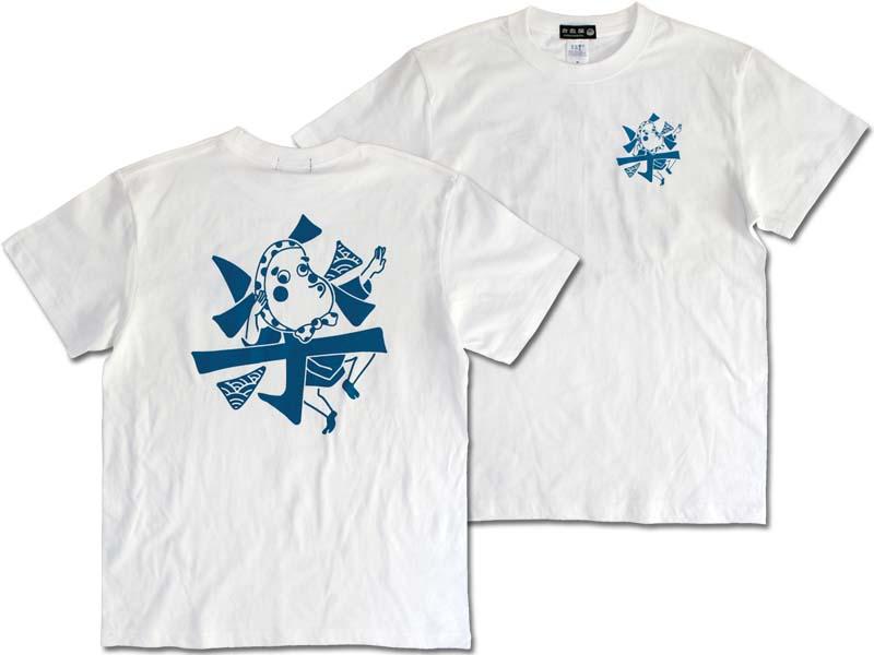 漢字Tシャツ/楽/ホワイト