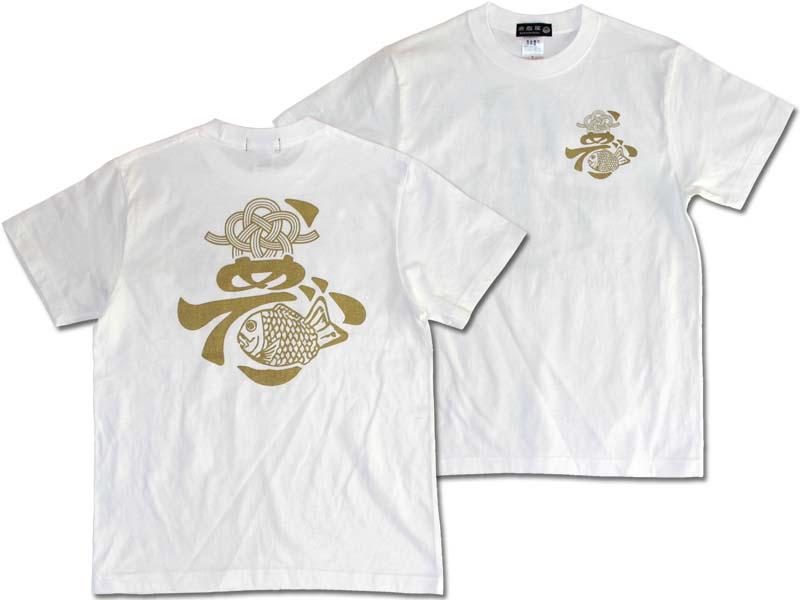 漢字Tシャツ/寿/ホワイト